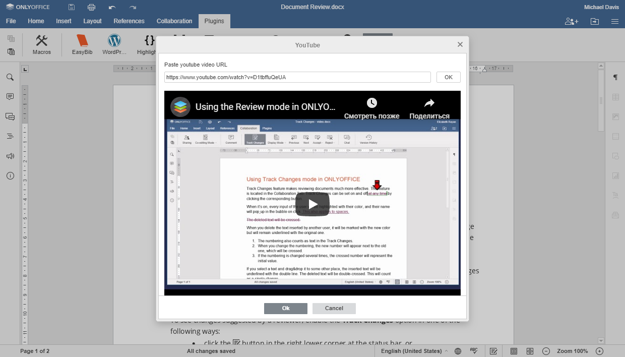 YouTube plugin for ONLYOFFICE editors